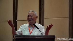 高益民教授 首都医学大学博士生导师 国家级名老中医