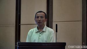 江峰博士 中国科学院声学研究所